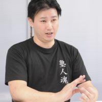 AQURASの塾長の村上浩司