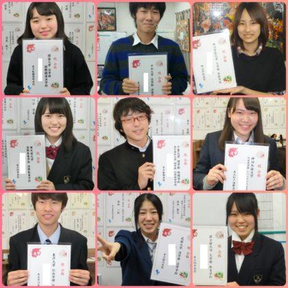 第一志望に合格したAQURASの生徒たち