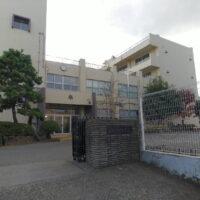 草野中学校