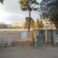 園生小学校