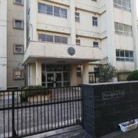 轟町小学校