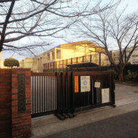 轟町中学校
