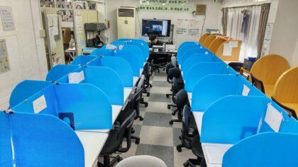 西船橋と稲毛にある学習塾AQURASの教室